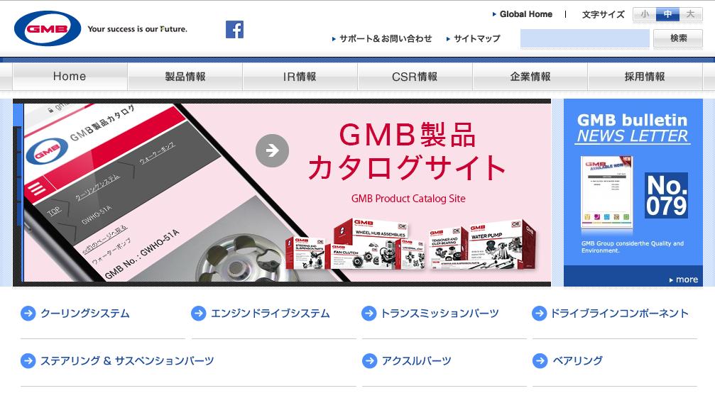 GMB(7214)